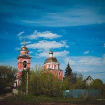Улица Посадская и река Сутолока