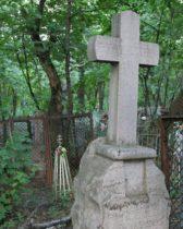 Сергиевское кладбище
