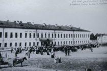 Уфа в первой мировой войне