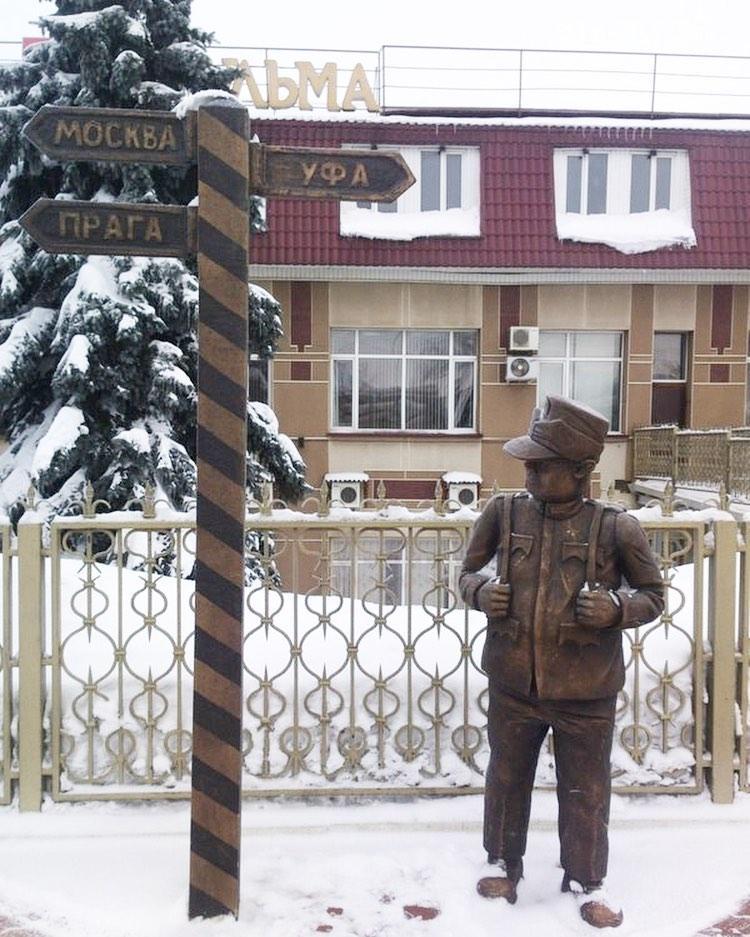 Памятник Швейку
